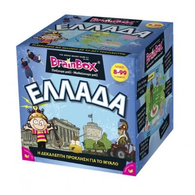 Brainbox - Ελλάδα