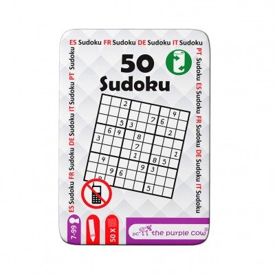 Κάρτες Δραστηριοτήτων Sudoku