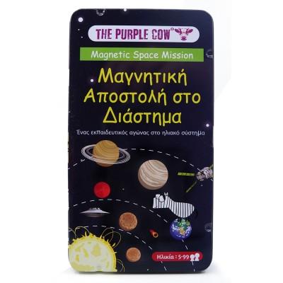 Μαγνητικό Παιχνίδι Αποστολή Στο Διάστημα