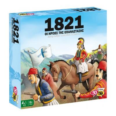 Επιτραπέζιο 1821 Οι Ήρωες Της Επανάστασης