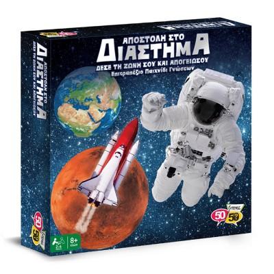 Επιτραπέζιο Αποστολή Στο Διάστημα