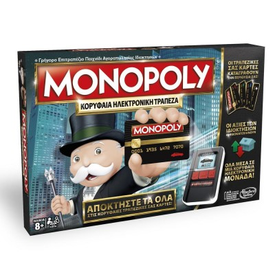 Monopoly Ηλεκτρονική