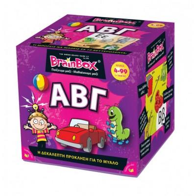 Brainbox - ΑΒΓ