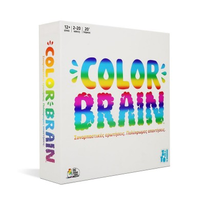 Colorbrain