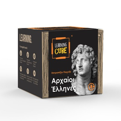 Learning Cube Αρχαίοι Έλληνες