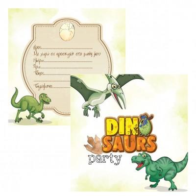 Προσκλήσεις Πάρτυ Dinosaurs 8τεμ.