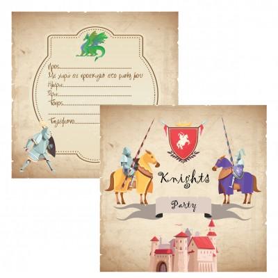 Προσκλήσεις Πάρτυ Knights 8τεμ.