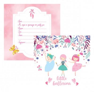 Προσκλήσεις Πάρτυ Little Ballerina 8τεμ.