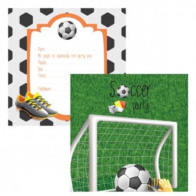 Προσκλήσεις Πάρτυ Soccer 8τεμ.