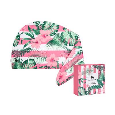 Πετσέτα Μαλλιών Quickdry Hair Wrap - Heavenly Hibiscus