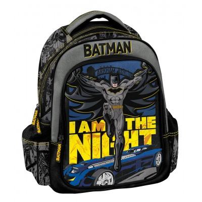 Παιδικό Σακίδιο Πλάτης Batman