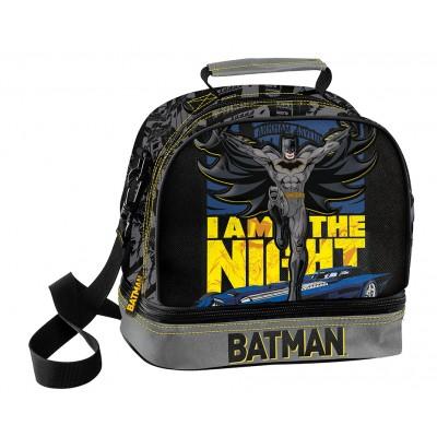 Τσαντάκι Φαγητού Batman